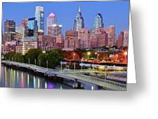 Evening Walk In Philly Greeting Card