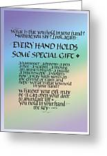 Every Hand Greeting Card