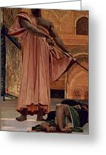 Execution Without Trial Under The Moorish Kings In Granada Greeting Card by Henri Alexandre Georges Regnault