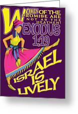 Exodus 1vs19 Israel Lively Greeting Card