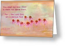 Exodus 20 5 Scripture Art Greeting Card