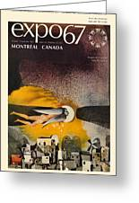 Expo 67 Greeting Card
