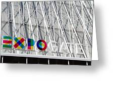 Expo Gate Greeting Card