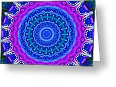 Expression No. 8 Mandala 3d Greeting Card