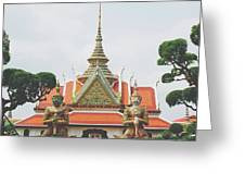 Exquisite Details On The Building Of Wat Arun In Bangkok, Thailand Greeting Card