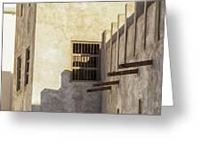 Exterior Of Isa Bin Ali House, Bahrain. Greeting Card