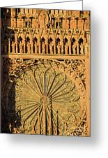 Exterior Of The Rose At Strasbourg Cathedral, France Greeting Card