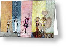 Extravaganza Greeting Card