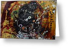 Eye 6 Greeting Card