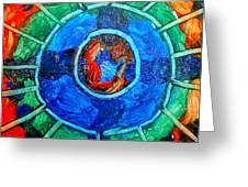 Eye Color Greeting Card