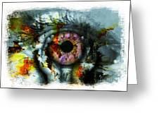 Eye In Hands 001 Greeting Card