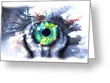 Eye In Hands 002 Greeting Card