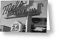 eye love Mel's Greeting Card
