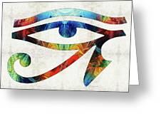 Eye Of Horus - By Sharon Cummings Greeting Card