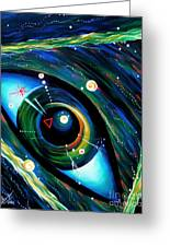 Eye Of Immortal Eternity. Timeless Space 2 Greeting Card