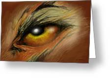 Eye Of The Beast Greeting Card