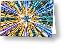 Eye Of The Portal 7th Dimension Activation 4 Greeting Card