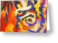 Eye Of The Tiger Greeting Card by Stephen Anderson
