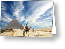 Eye On Egypt Greeting Card