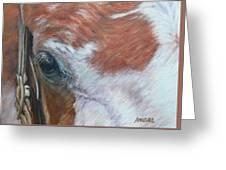 Eye Paint Greeting Card