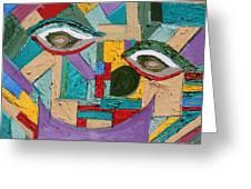 Eye To Eye To Eye Greeting Card