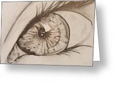 Eyeball 1 Greeting Card