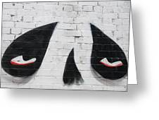 Eyes And Nose On A Wall Greeting Card