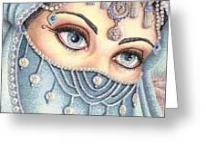 Eyes Like Water Greeting Card
