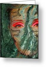 Eyes Of Emerald Greeting Card