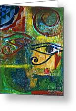 Eyes Of Horace Greeting Card