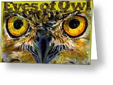 Eyes Of Owls 18 Shirt Greeting Card
