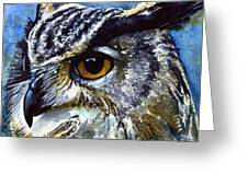 Eyes Of Owls No.25 Greeting Card