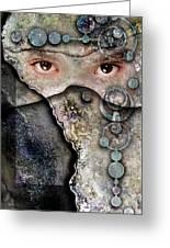 Eyes Of Vision Greeting Card
