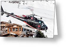 F-gsdg Eurocopter As350 Helicopter Courchevel Greeting Card