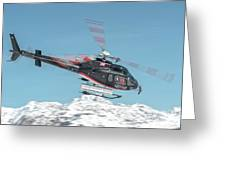 F-gsdg Eurocopter As350 Helicopter Over Mountain Greeting Card