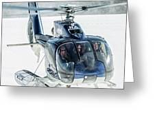 F-hana Eurocopter Ec-130 Helicopter Landing Greeting Card