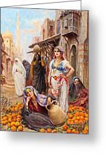 Fabio Fabbi Orange Seller Greeting Card