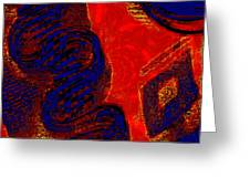 Fabric - A Combination Of Beauty Greeting Card