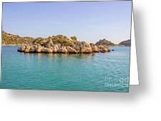 Fabulous Island Greeting Card
