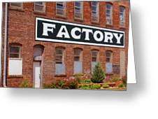 Factory Greeting Card