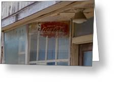 Faded Coca-cola Sign #vanishingtexas Storefront Rosebud Greeting Card