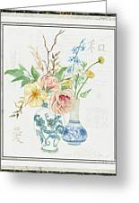 Faded Glory Chinoiserie - Floral Still Life 2 Blush Gold Cream Greeting Card