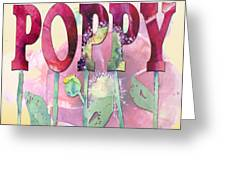 Faded Poppy Greeting Card