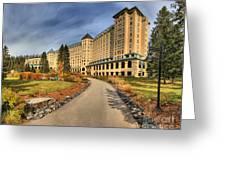 Fairmont Chateau Lake Louise Greeting Card