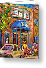 Fairmount Bagel Fairmount Street Montreal Greeting Card