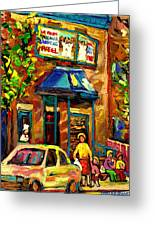 Fairmount Bagel In Montreal Greeting Card