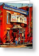 Fairmount Bagel Montreal Greeting Card