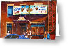 Fairmount Bagel With Blue Car  Greeting Card