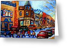Fairmount Bagel With Hockey Game Greeting Card
