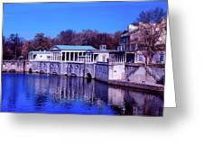 Fairmount Water Works - Philadelphi Greeting Card